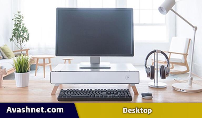 کیس کامپیوتر چیست؟