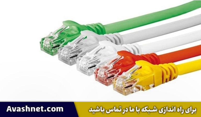 مقایسه پچ کورد با کابل شبکه
